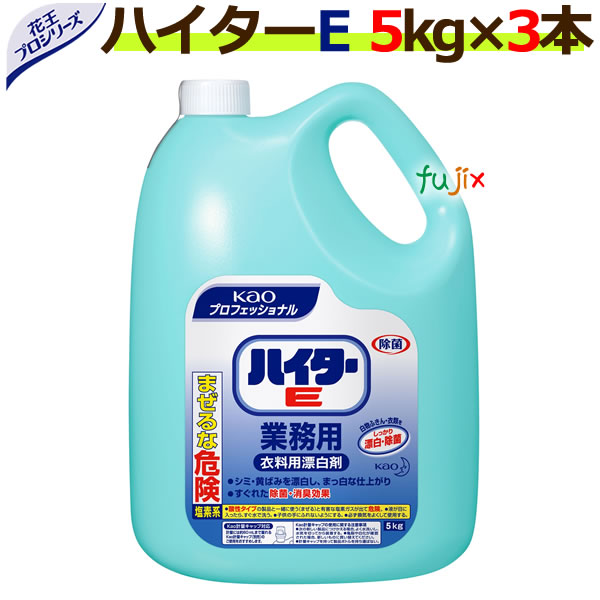 花王プロシリーズ ハイターE 5kg